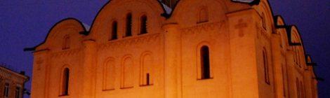 Qué ver en Kyiv. Parte I. Inicios - Siglo XII