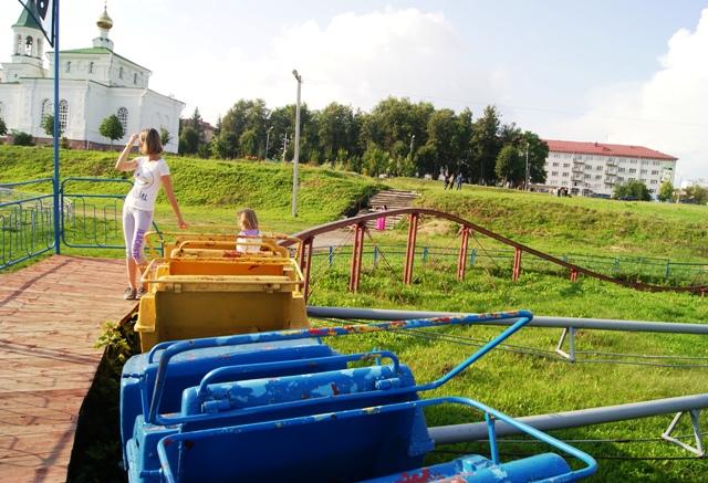 Bielorrusia, Rusia Blanca, Belarus