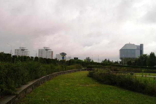 Bielorrusia, Belorussia, Rusia Blanca