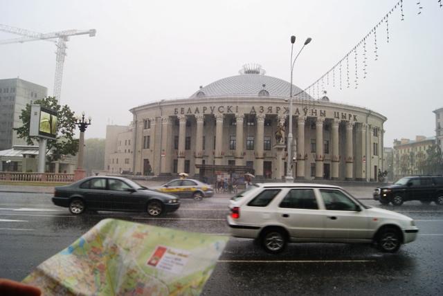 Aventuras, Bielorrusia, Russia Blanca, Bielarussia, Brest, hostal, Dream Hostal