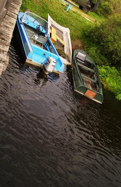 Barcas de la seguridad