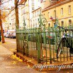 París en Bici París, Francia. Que ver y que hacer Como moverse. Datos prácticos