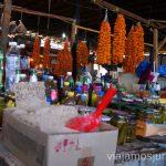 Mercados de Kutaisi Qué ver y hacer en Kutaisi y alrededores Georgia