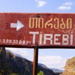 Guesthouse Tirebi Vardzia. Qué ver e información práctica