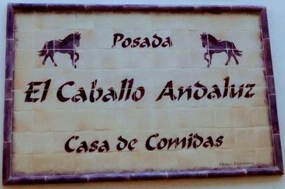 Casa de Comidas, Posada El Caballo Andaluz Dónde comer en Córdoba
